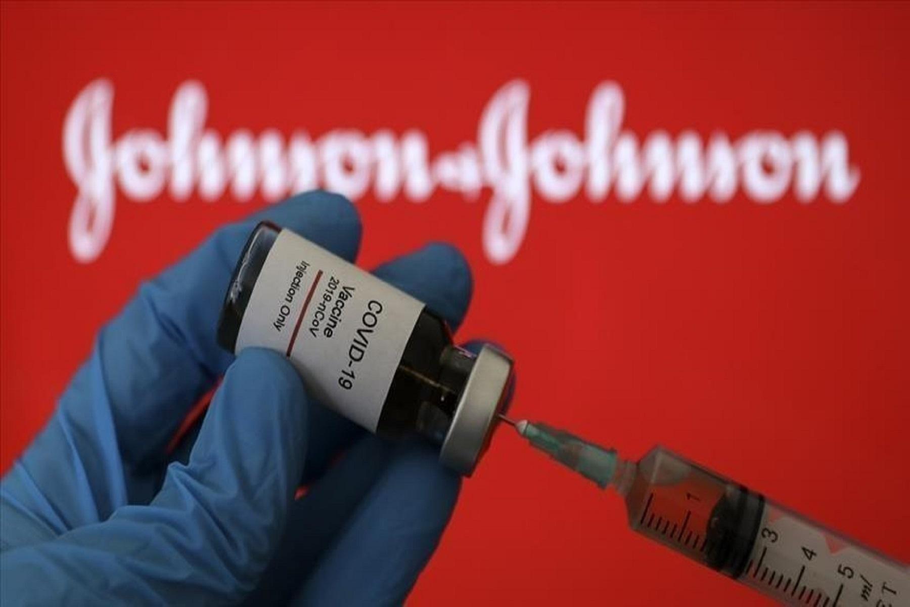 Νέα μελέτη: Πιθανή σχέση μεταξύ του εμβολίου J&J και θρόμβων αίματος