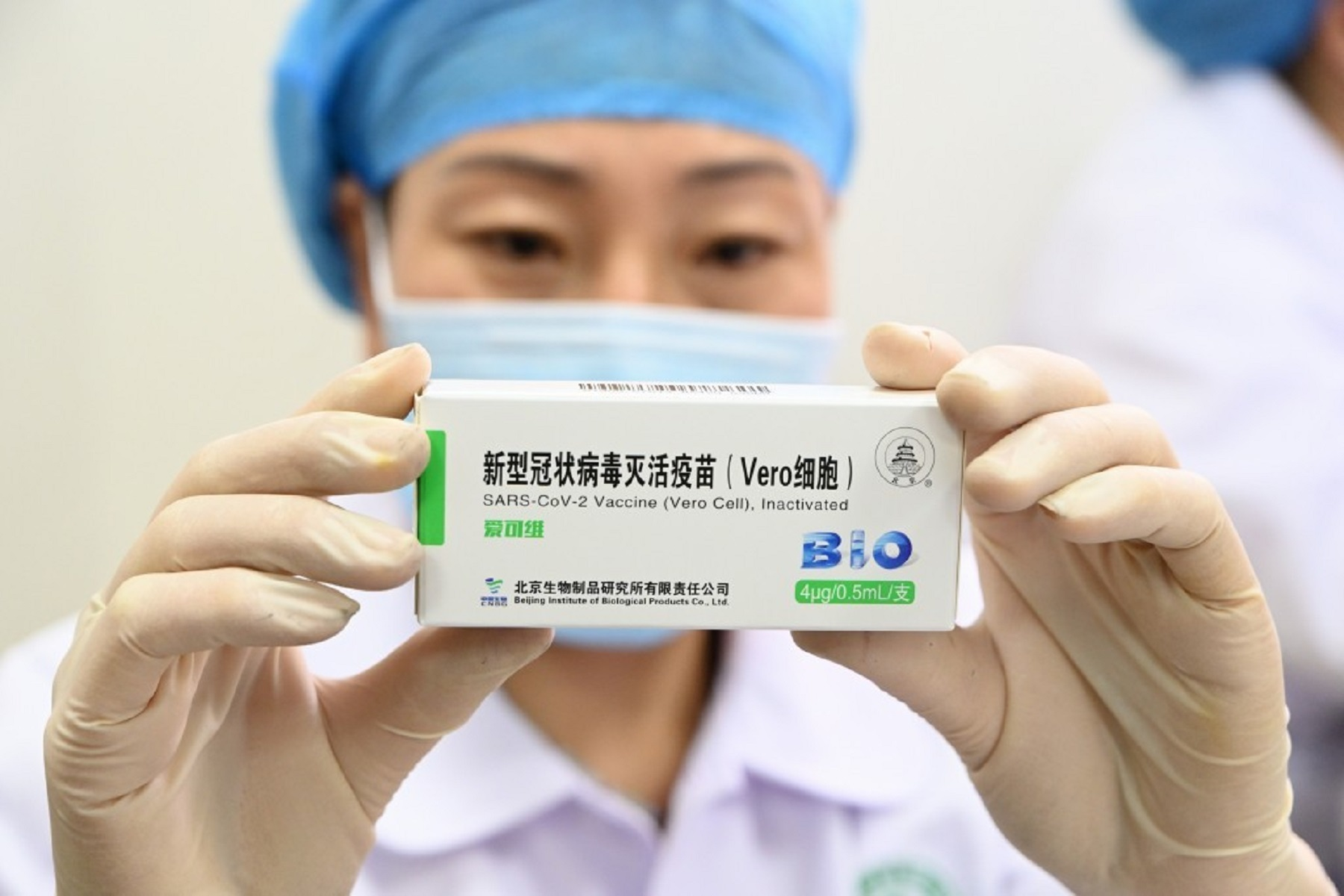 Covid-19 ΠΟΥ: Δίνει πράσινο φως στο εμβόλιο του Πεκίνου