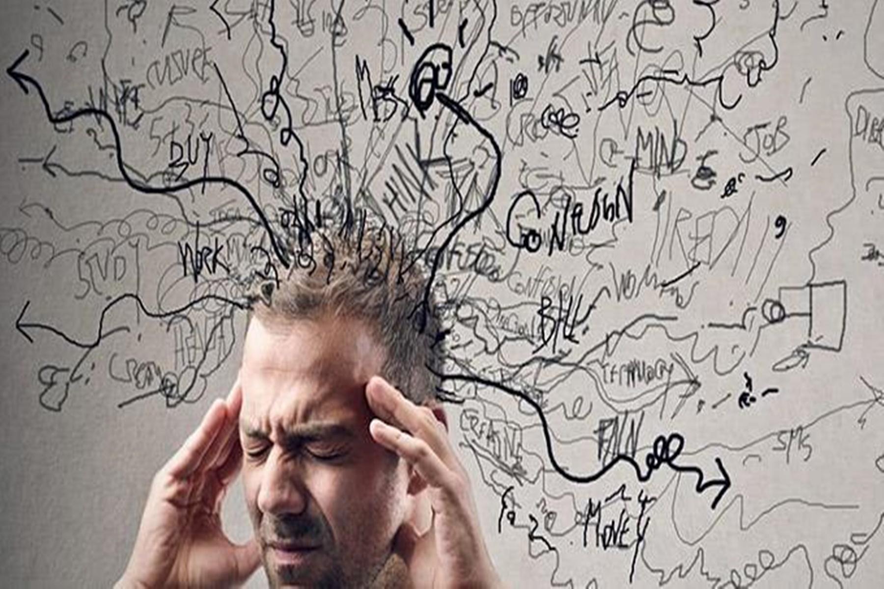 Νευρώσεις : Αυτά είναι τα χαρακτηριστικά τους