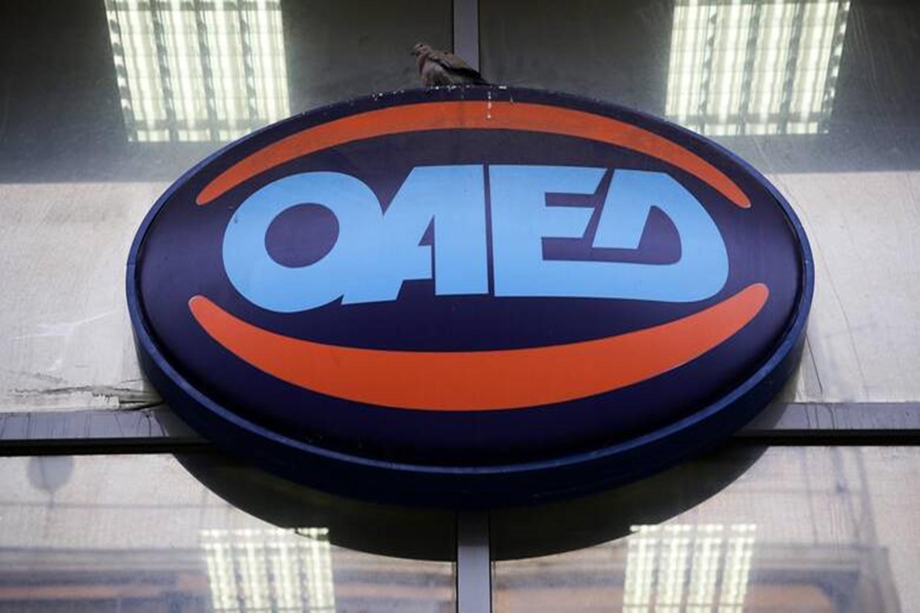 ΟΑΕΔ : Έναρξη αιτήσεων προγράμματος επιχειρηματικότητας