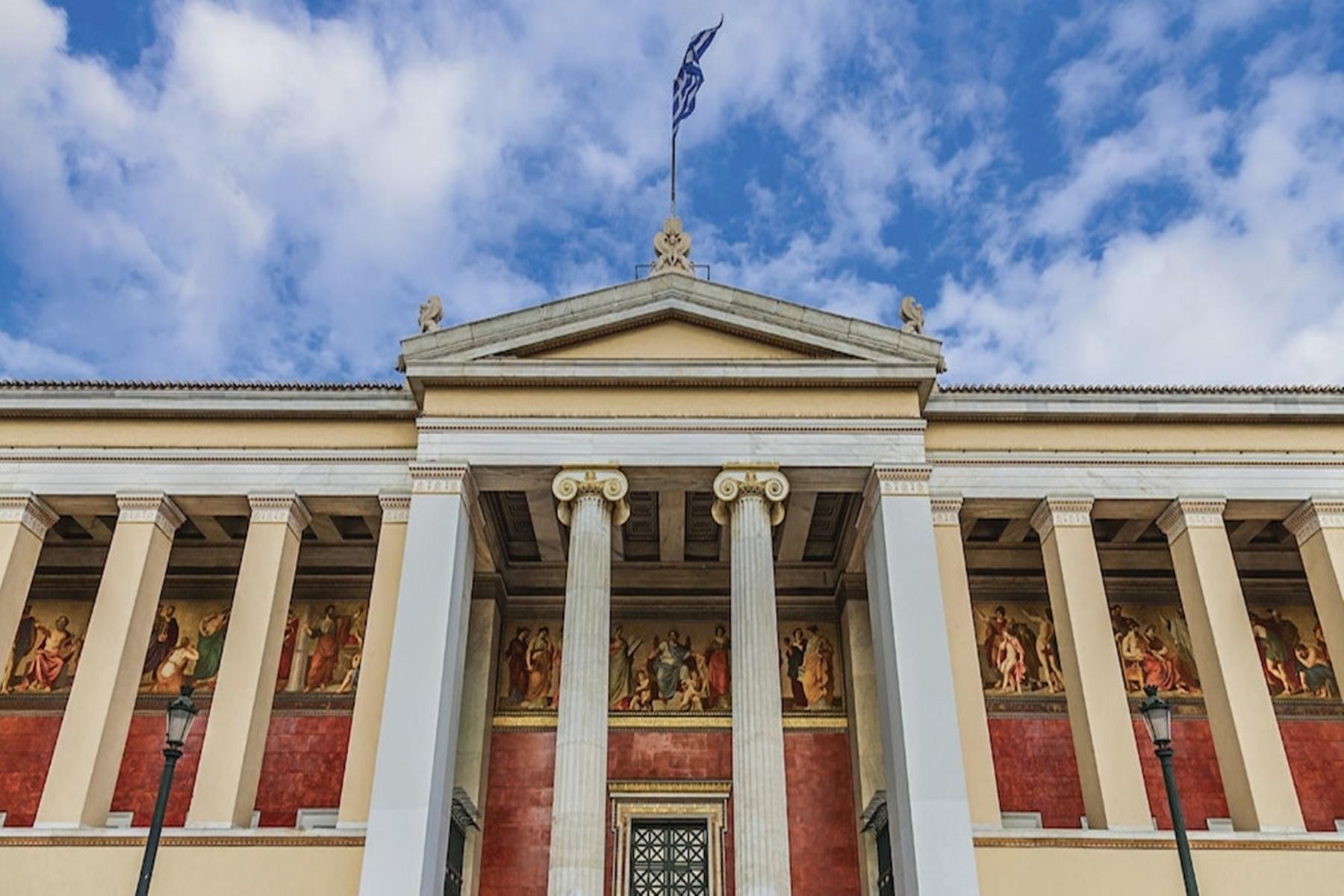 ΕΚΠΑ : Τρομερή διάκριση σε 8 τμήματα του ιδρύματος