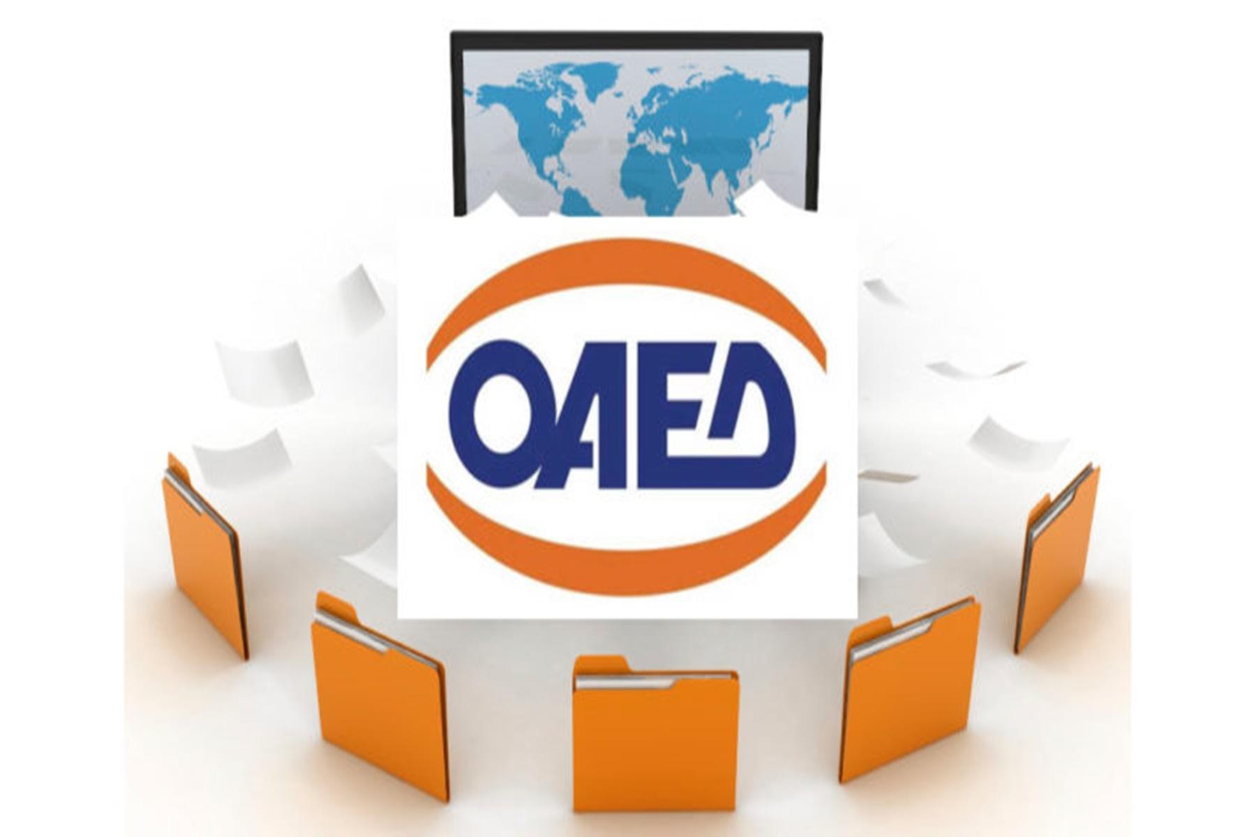ΟΑΕΔ Κοινωνικός Τουρισμός : Πάνω από 142.143 αιτήσεις υπεβλήθησαν