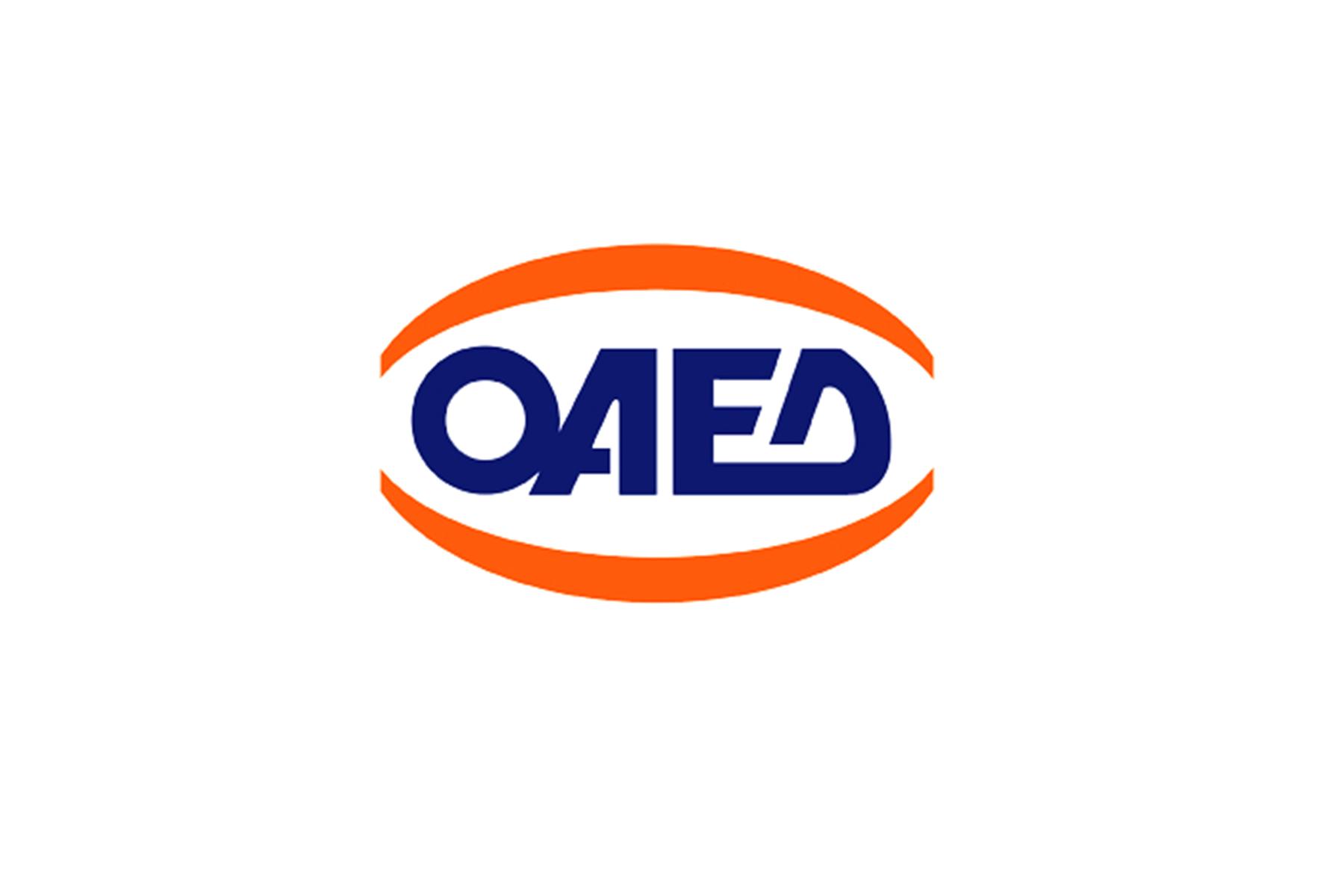ΟΑΕΔ : Ποσοστό εγγεγραμμένων ανέργων για τον μήνα Μάιο