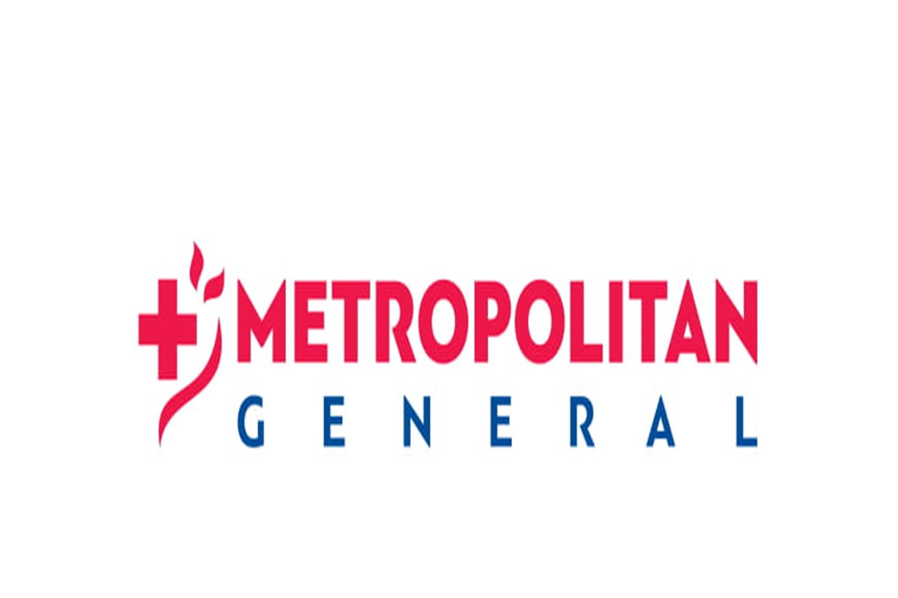 Metropolitan general : Παρέχει διατροφική φροντίδα στους ασθενείς