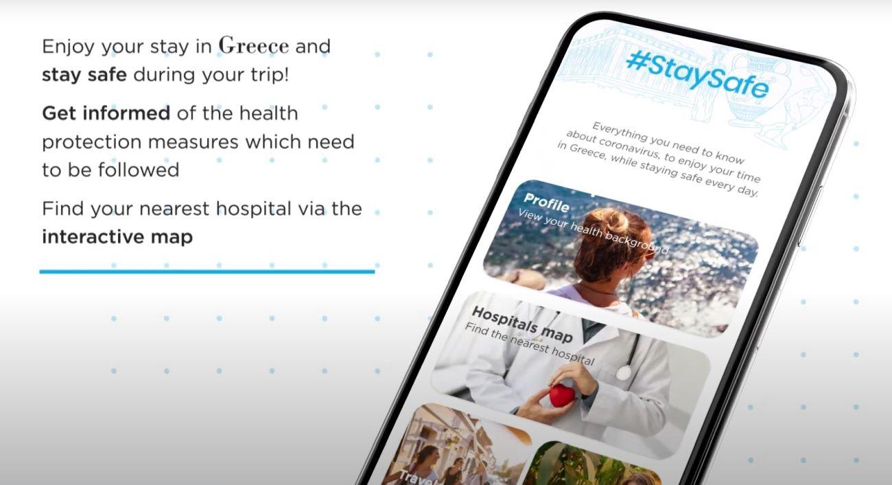 Visit Greece App: Οι 545 ελληνικές παραλίες με «Γαλάζια Σημαία» στο κινητό σας