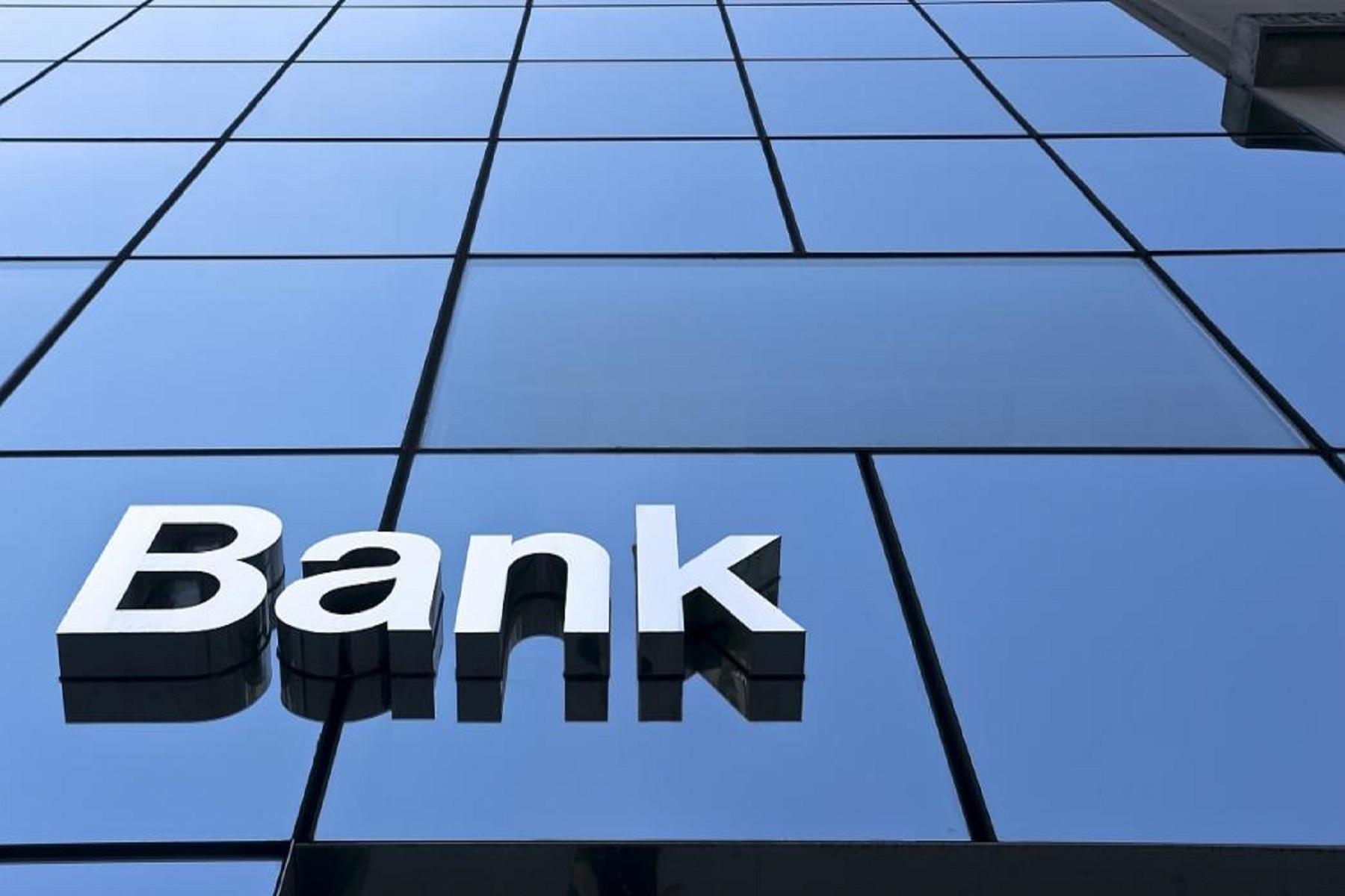 Τουρισμός Τράπεζα: Προσφέρει δωρεάν 65.000 αεροπορικά εισιτήρια AEGEAN