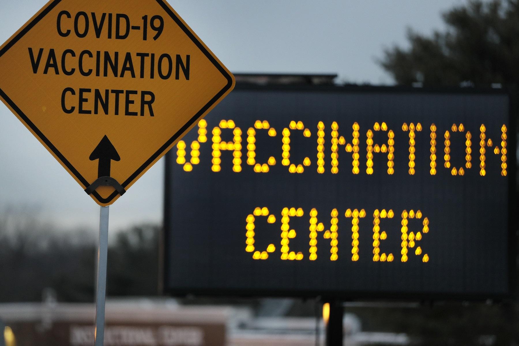ΗΠΑ Εμβολιασμοί: Το New Jersey πετυχαίνει τον εμβολιαστικό του στόχο COVID-19