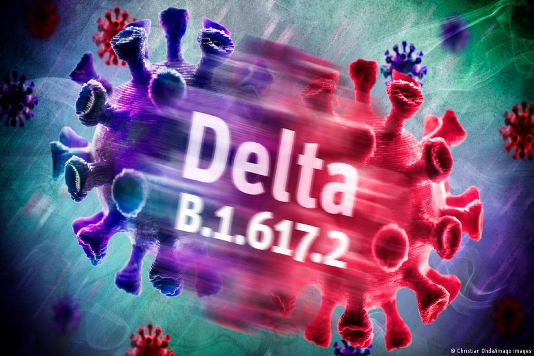 COVID-19: Ποια εμβόλια είναι αποτελεσματικά έναντι της παραλλαγής δέλτα;