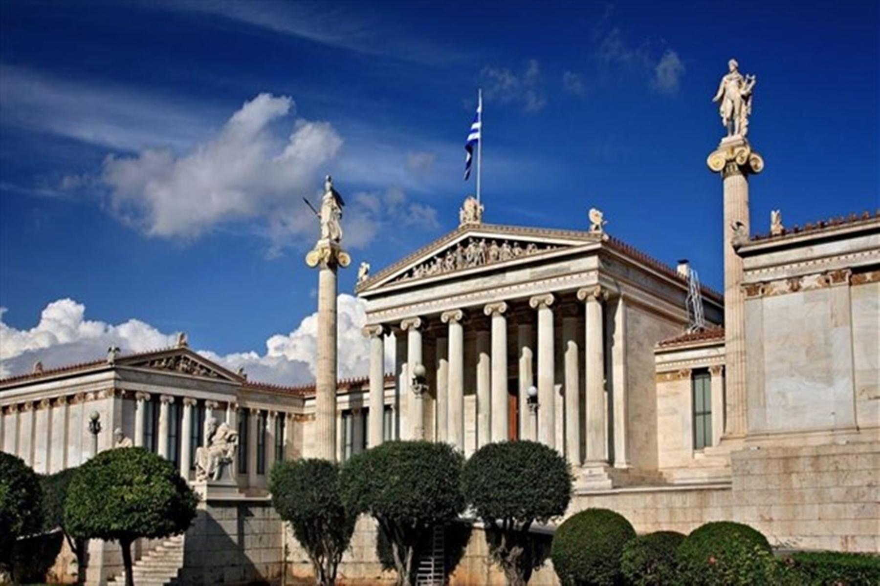 ΕΚΠΑ : Τρομερή διάκριση για το πανεπιστήμιο Αθηνών