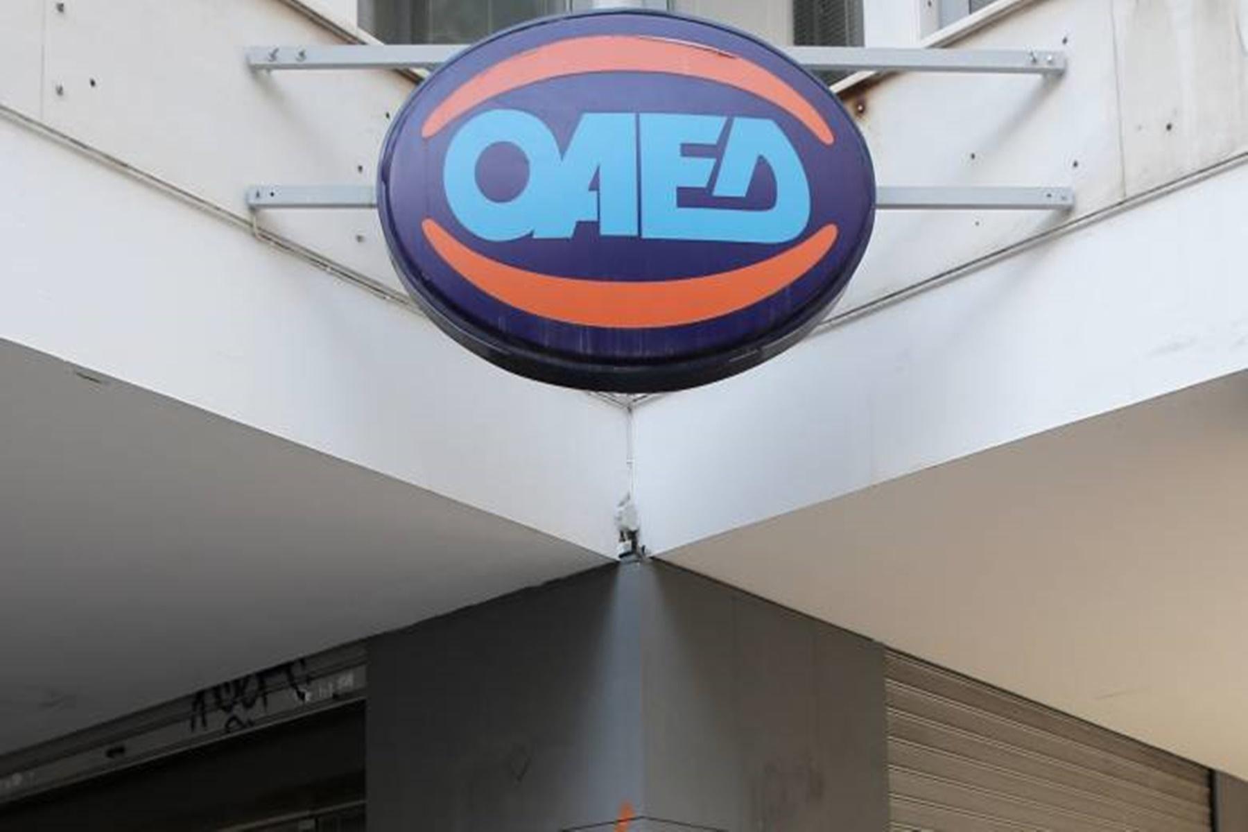 ΟΑΕΔ : Διευρύνεται το χρονικό όριο της κάρτας ανεργίας