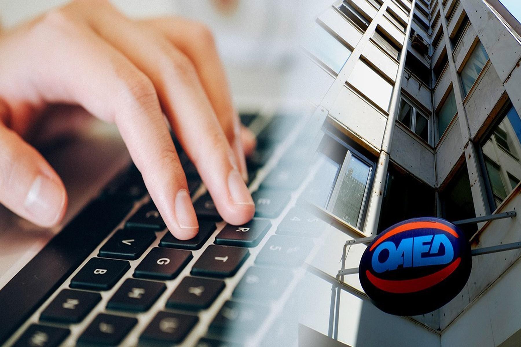 ΟΑΕΔ : Κάρτα ανεργίας και επαγγελματική κατάρτιση όσα ορίζονται από τον νόμο