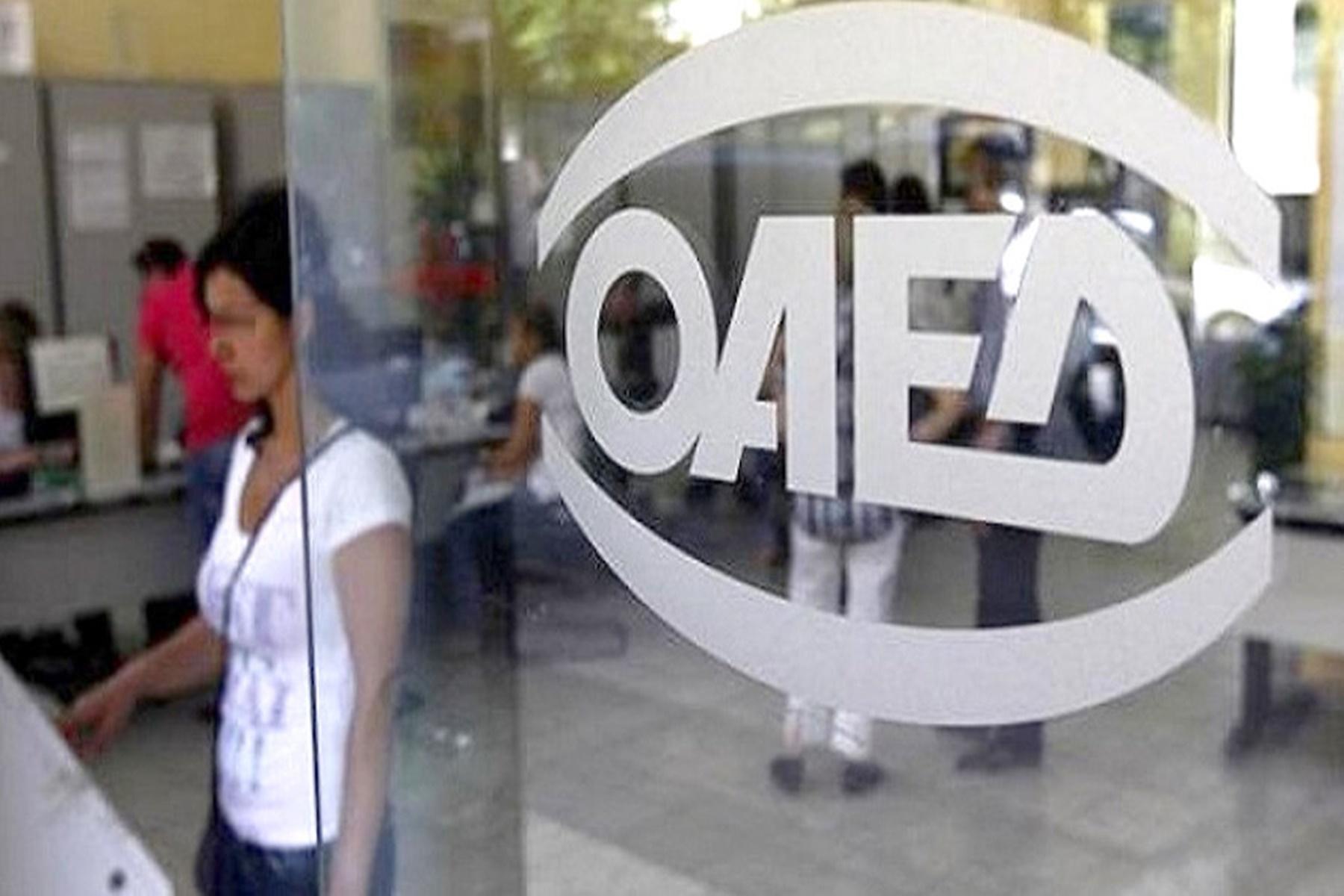ΟΑΕΔ : Υποχρεώσεις εγγεγραμμένων ανέργων στα μητρώα