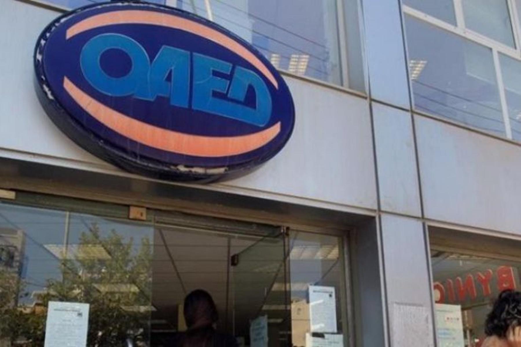 ΟΑΕΔ : Παράταση στις αιτήσεις συμμετοχής τουριστικών καταλυμάτων