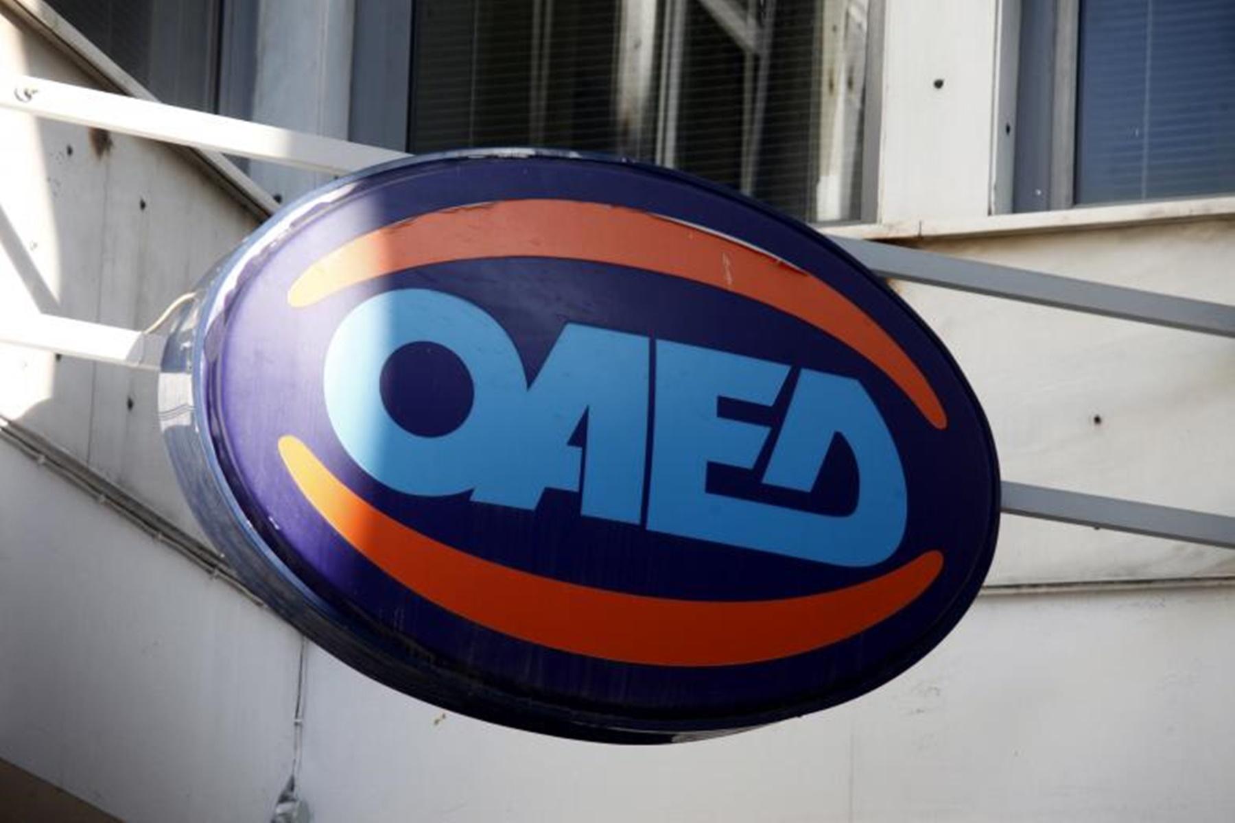 ΟΑΕΔ : Παραδίνονται άλλες 18 εργατικές κατοικίες του οικισμού Κέρκυρα V