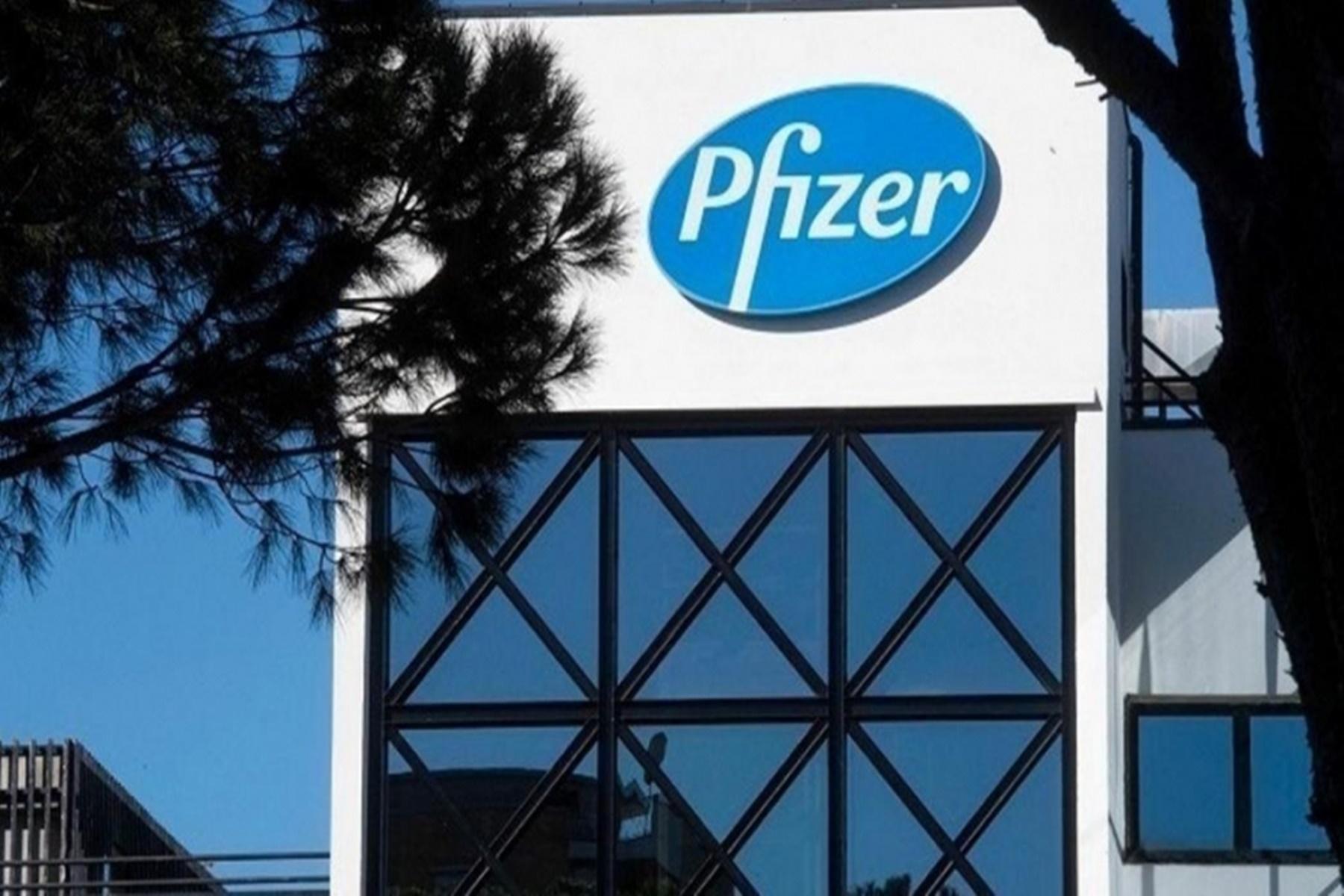 Κέντρο Ψηφιακής Καινοτομίας της Pfizer : Aνακοινώνει την έναρξη του Rotational Graduate Program