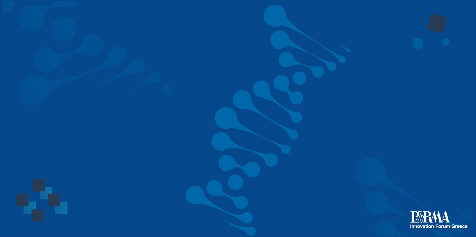 PhRMA Innovation Forum: Προσπαθεί να περιορίσει τις φαρμακευτικές δαπάνες