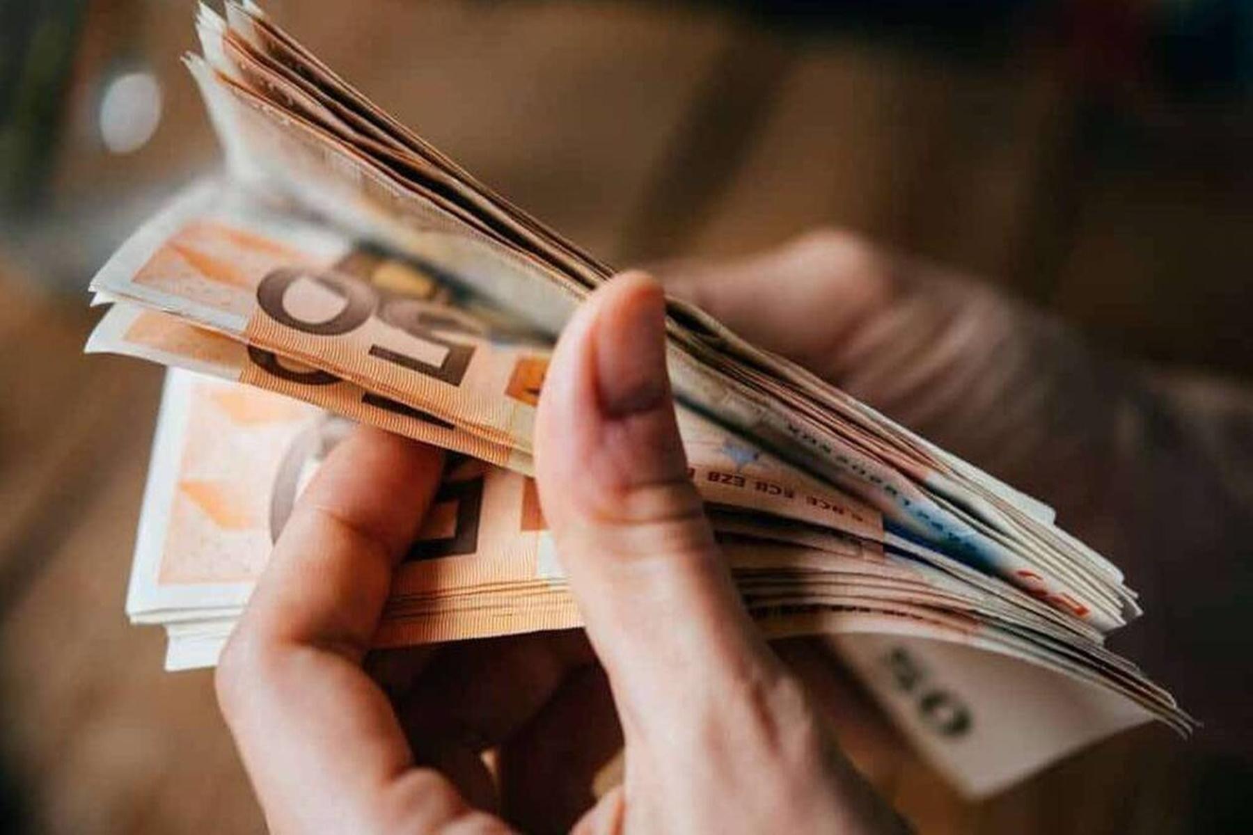 Πληρωμές e-ΕΦΚΑ ΟΑΕΔ: Ποιες πληρωμές γίνονται από 6/9 από υπ. Εργασίας, e-ΕΦΚΑ και ΟΑΕΔ