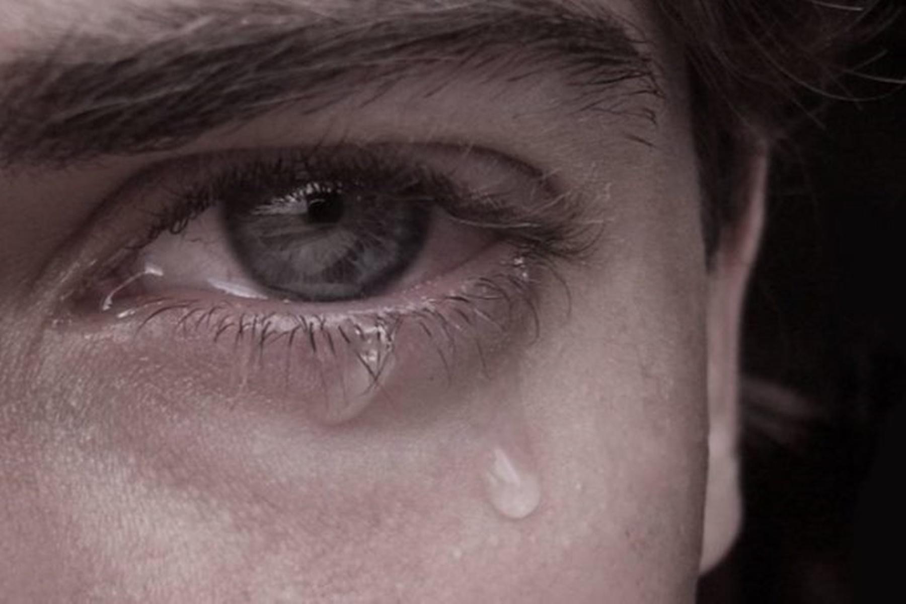 Κλάμα : Ένα μέσο για να φροντίσετε τον εαυτό σας