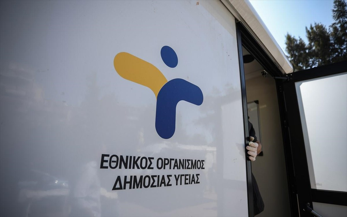 Ένωση Ασθενών Ελλάδας προς υπ. Υγείας: Να αναφέρονται τα ποσοστά εμβολιασμένων και μη στην ημερήσια έκθεση ΕΟΔΥ για την Covid