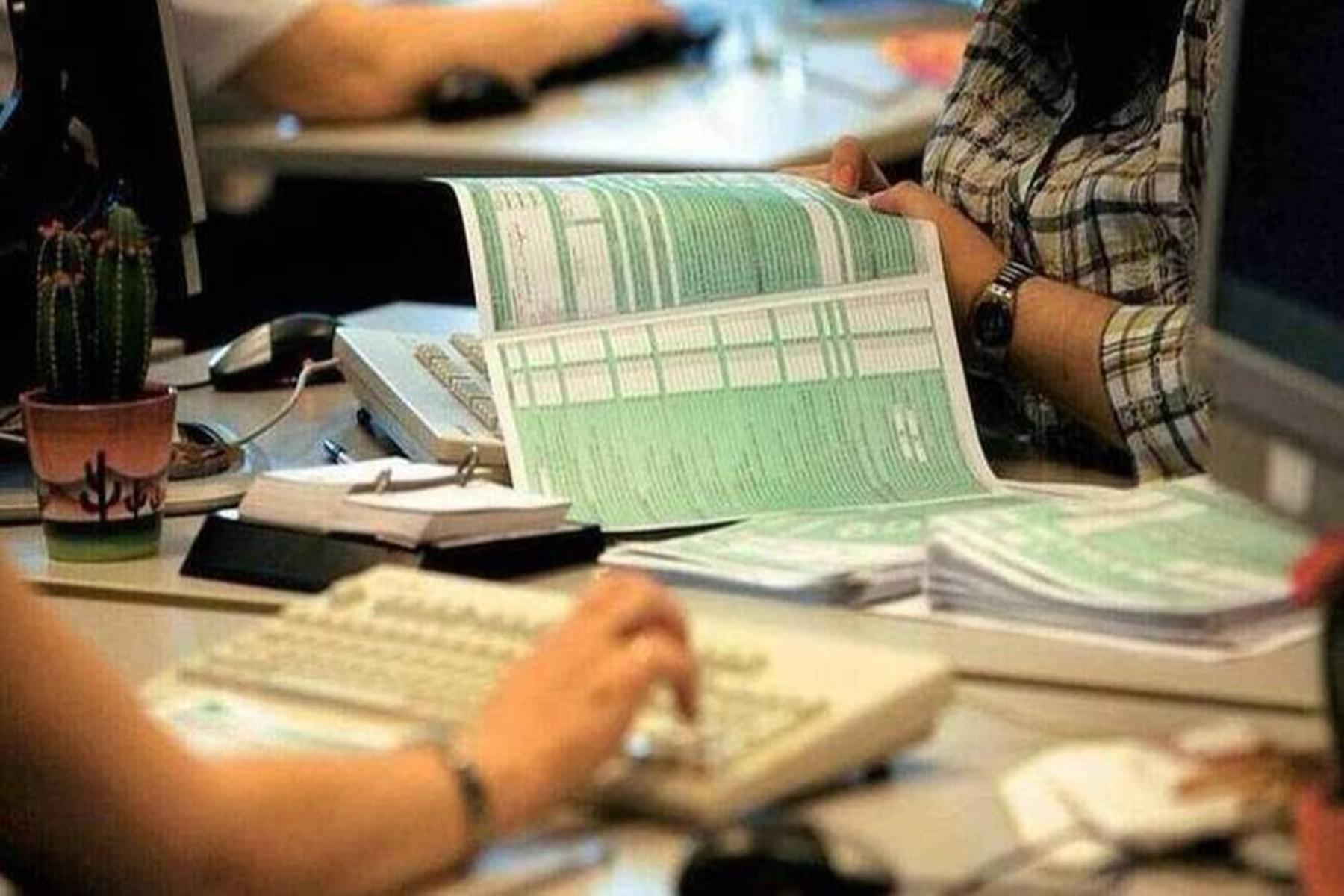 Φορολογικές δηλώσεις : Δείτε τι ορίζεται για ζευγάρια