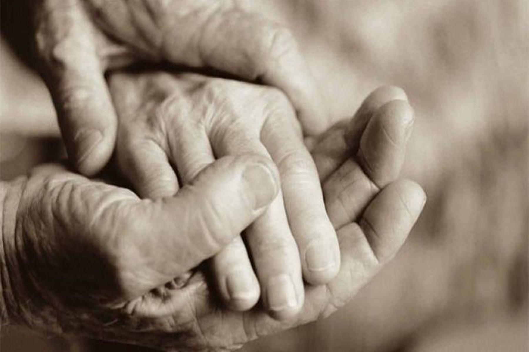 Προσδόκιμο ζωής : Συνήθειες που βοηθούν στην αύξηση του