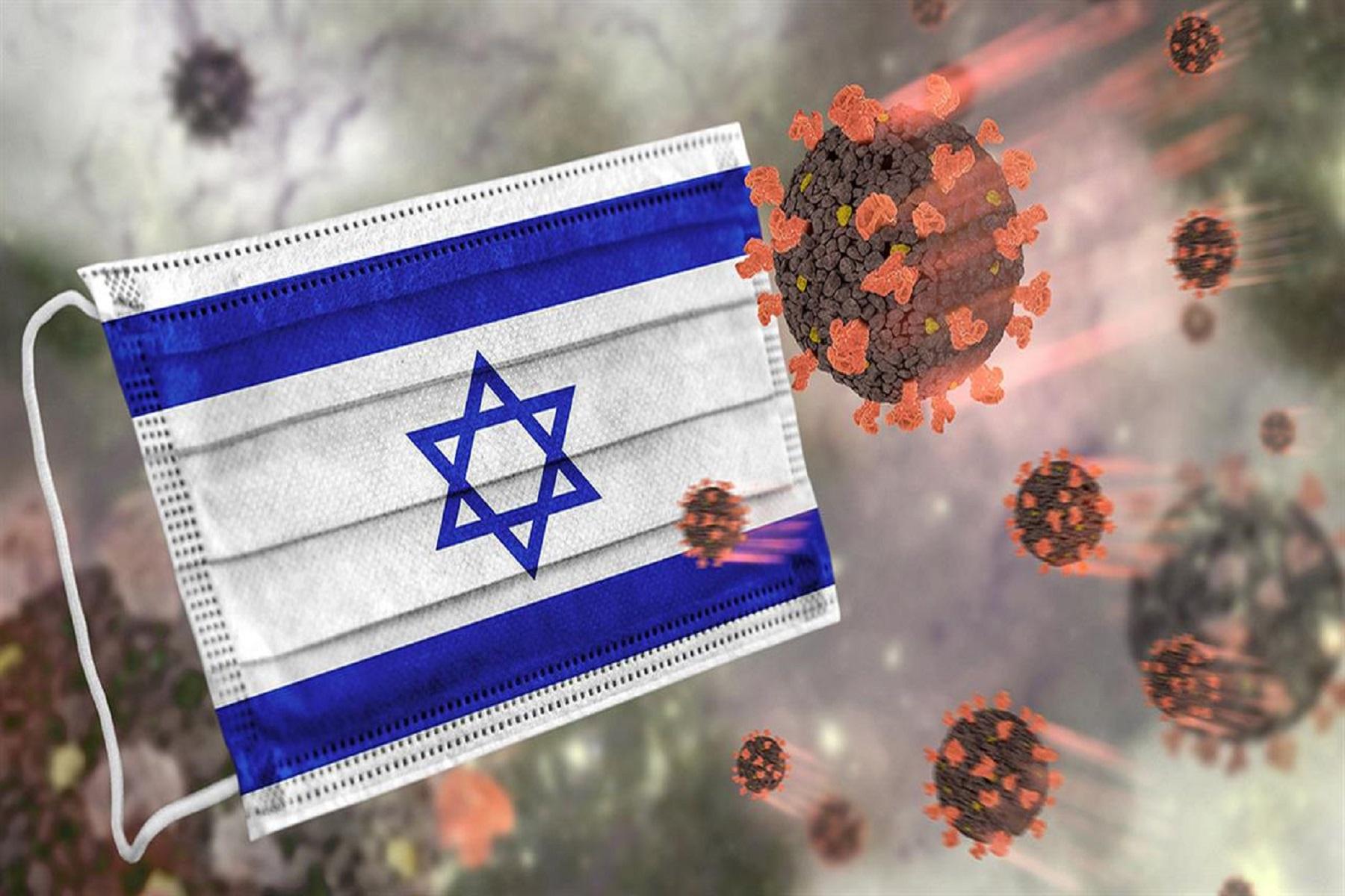 Υπουργείο Υγείας Ισραήλ: Πέφτει η αποτελεσματικότητα του εμβολίου covid της Phizer στο 39%