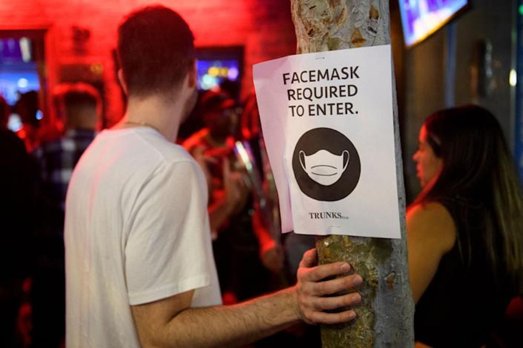 Κομητεία Sacramento: Συμβουλεύει τους εμβολιασμένους ανθρώπους να φορούν μάσκες σε εσωτερικούς χώρους