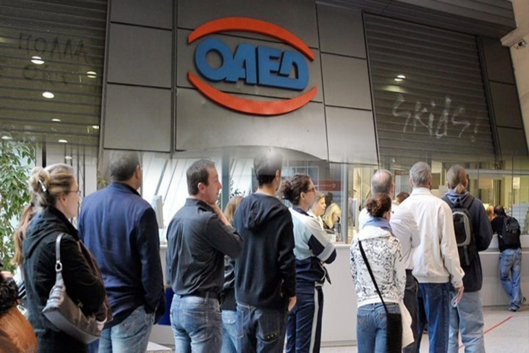 ΟΑΕΔ : Καταρτεί κατάλογο για παροχή υπηρεσιών μηχανικού