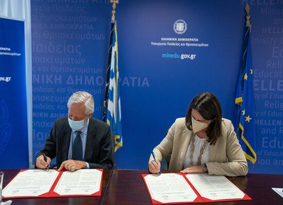 Σχολεία Ενταξιακού Αθλητισμού: Μνημόνιο Συνεργασίας υπ. Παιδείας και Special Olympics Hellas