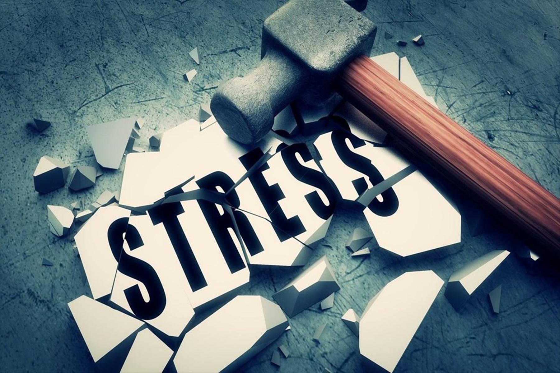 Κοινωνικό άγχος : Συμβουλές για να το ξεπεράσετε