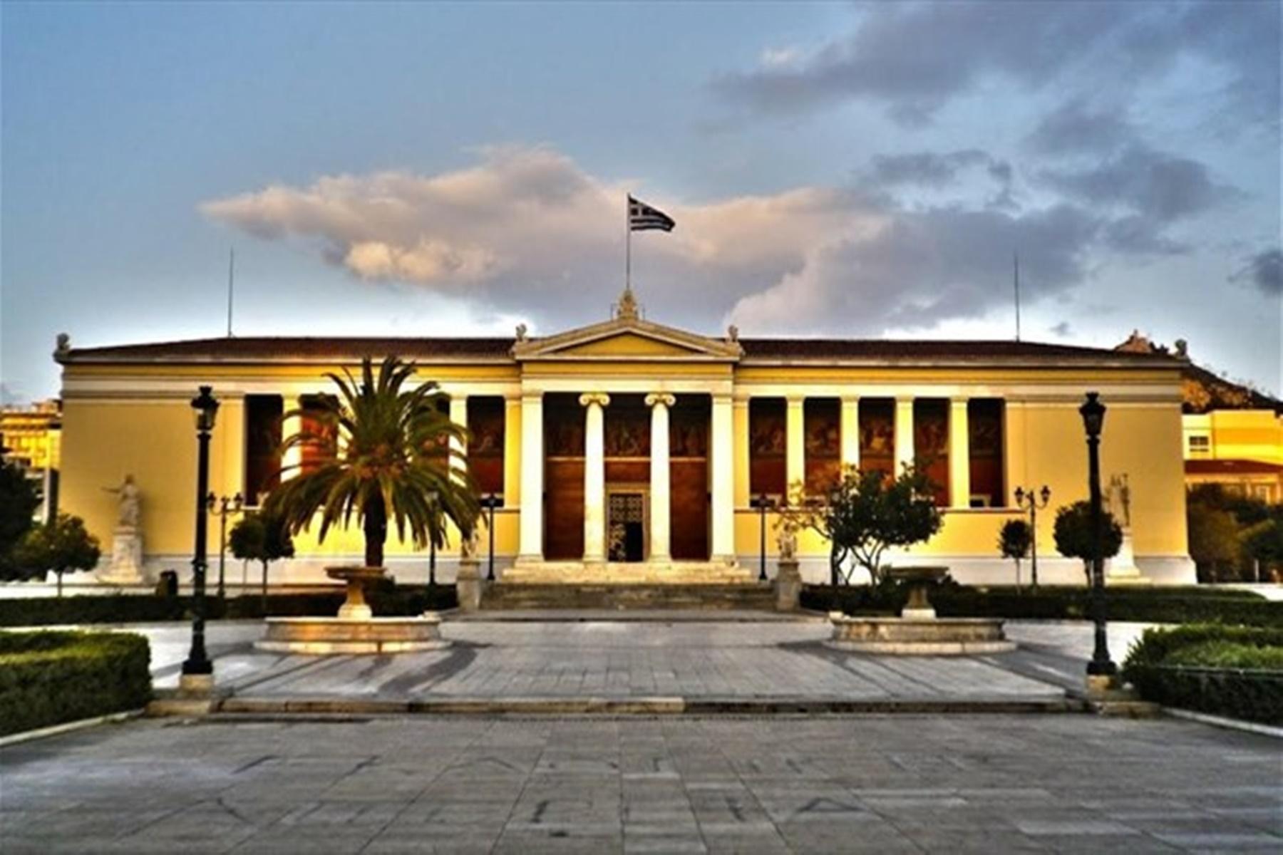ΕΚΠΑ : Καταλαμβάνει την 224η θέση ανάμεσα στα καλύτερα 12.000 πανεπιστήμια