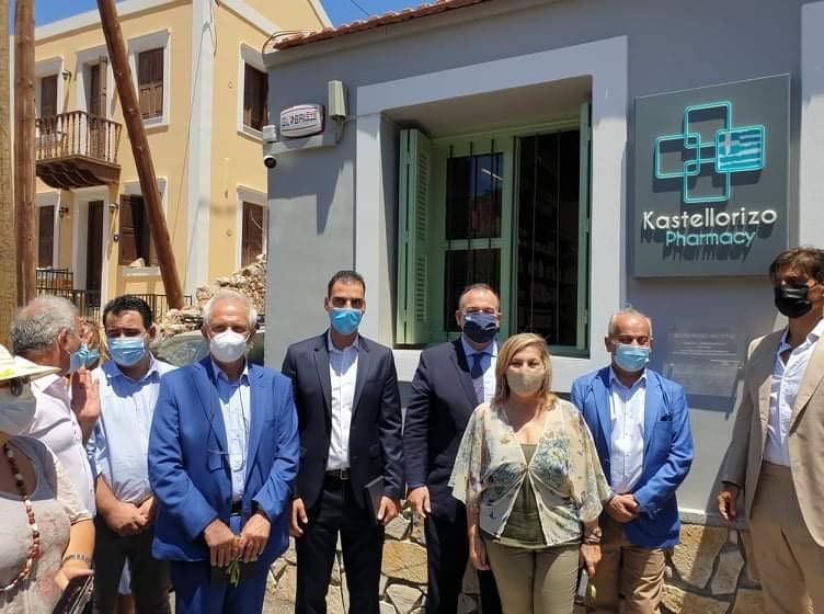 Π.Σ.Φ. Απόστολος Βαλτάς: Η ίδρυση του φαρμακείου του Καστελόριζου ήταν μια εθνική αναγκαιότητα