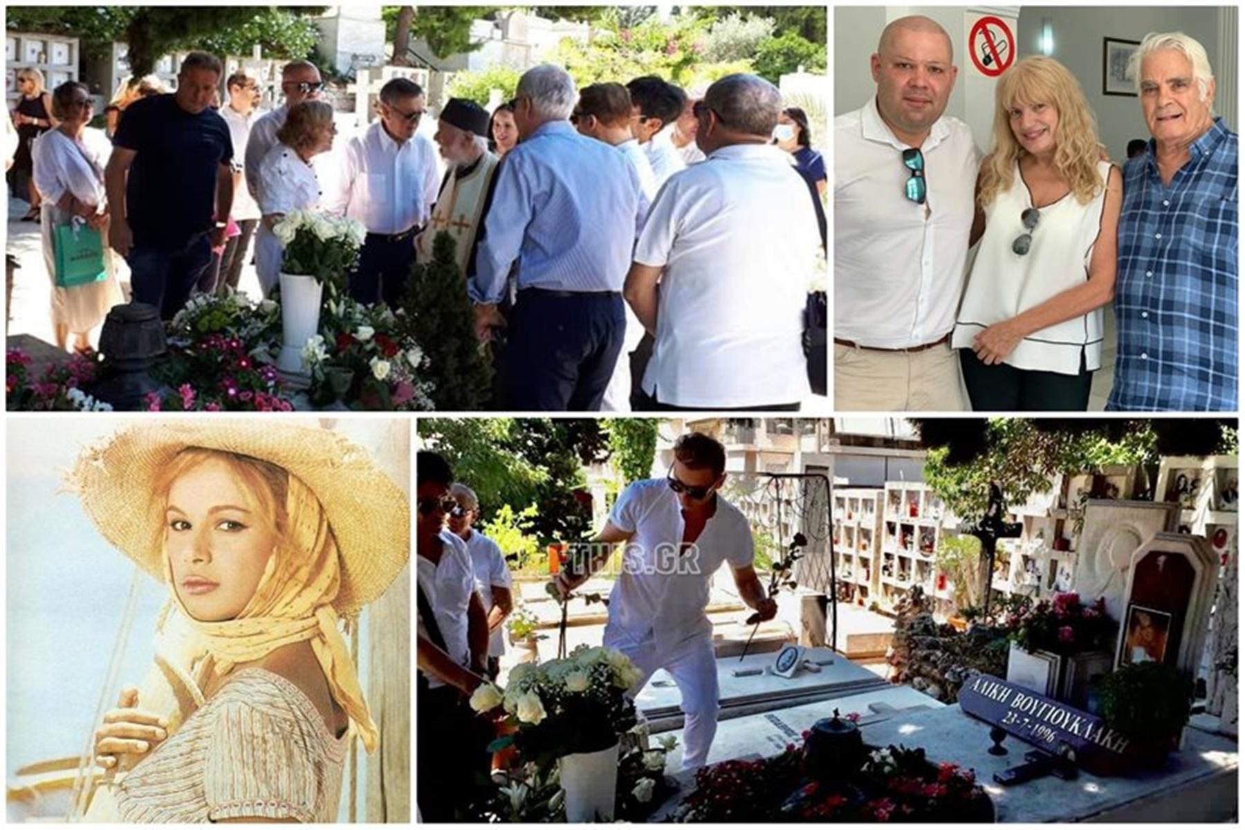 Αλίκη Βουγιουκλάκη : Μνημόσυνο για τα 25 χρόνια από τον θάνατο της