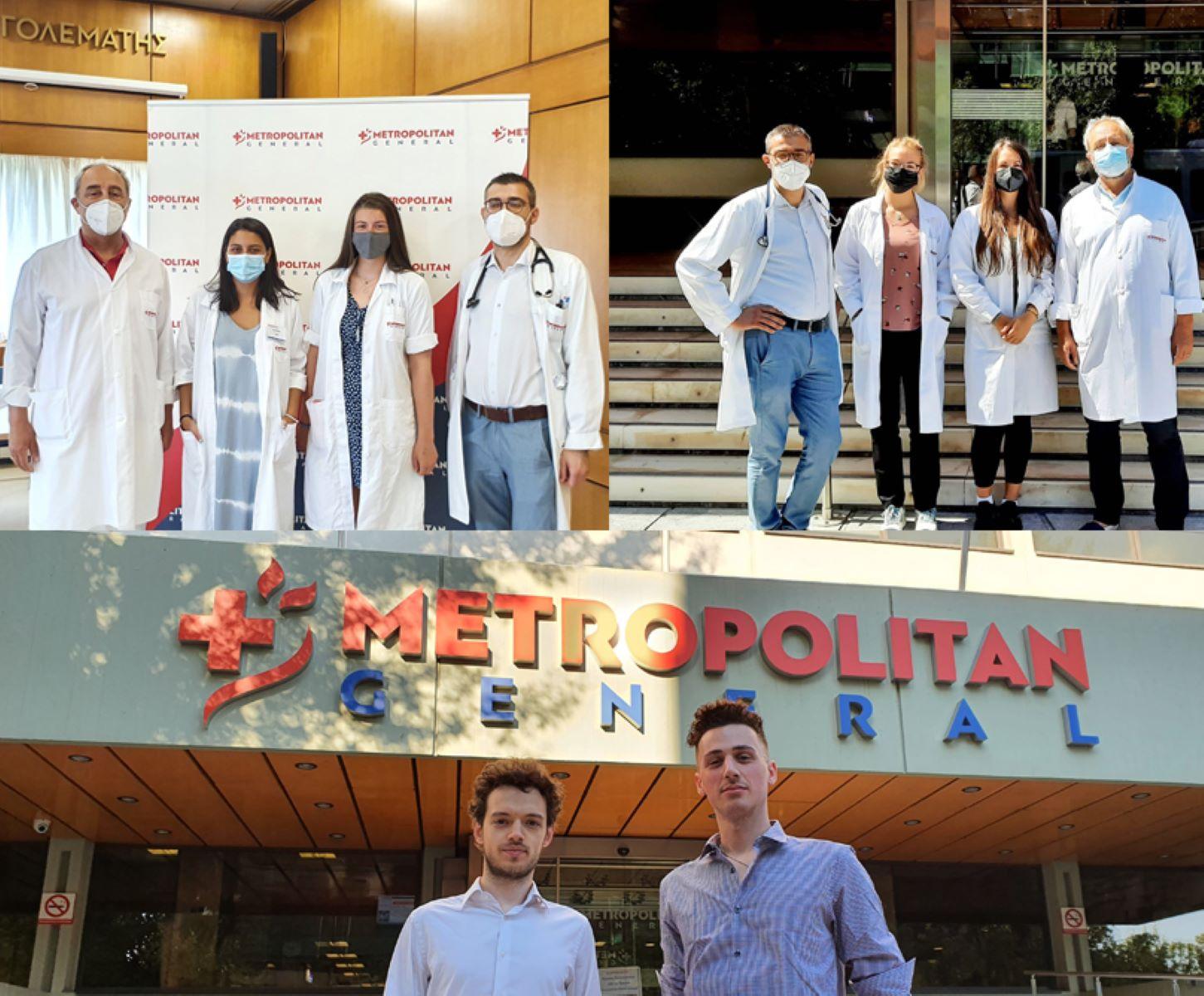 Μetropolitan General:Πρόγραμμα παρακολούθησης ξένων φοιτητών