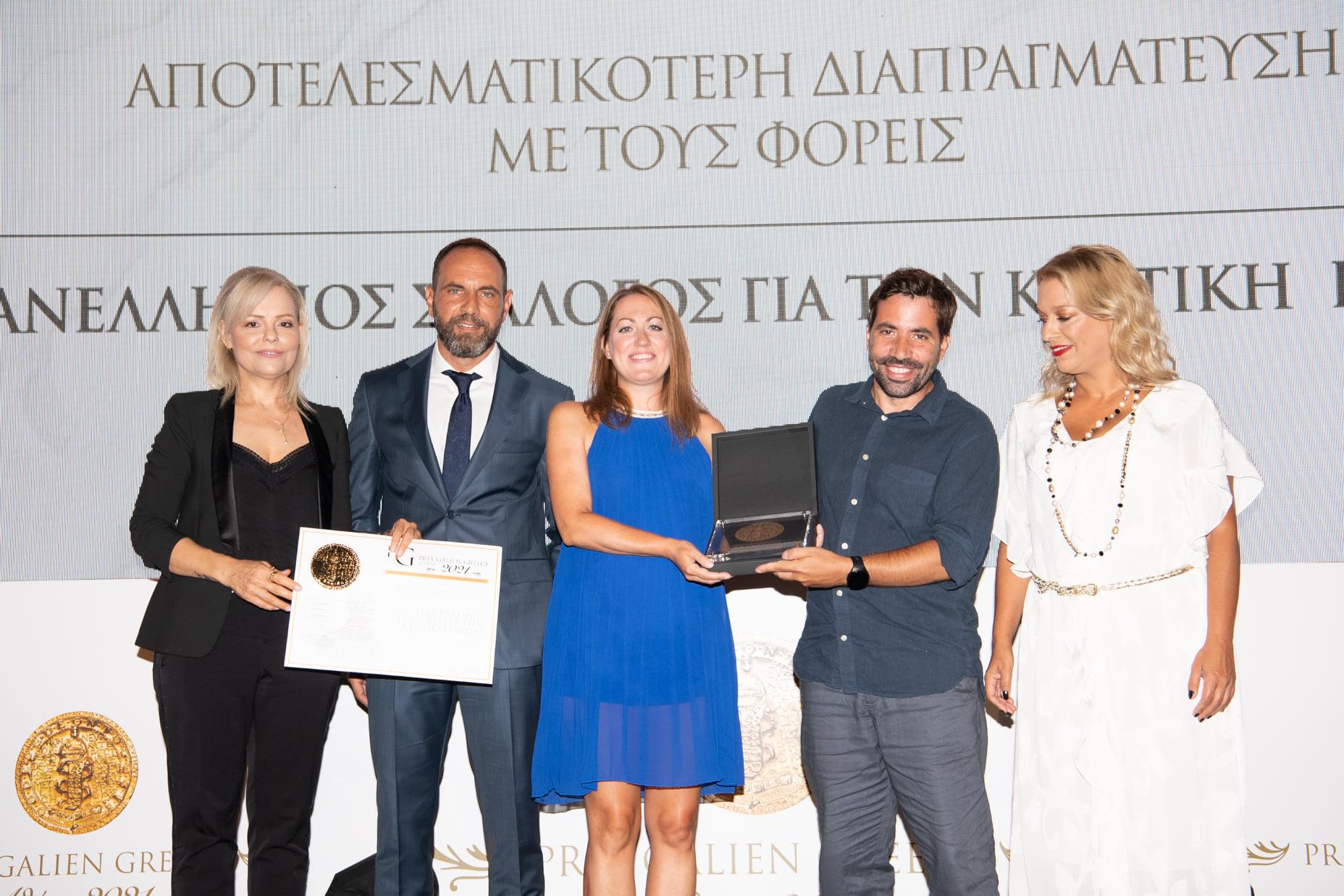Πανελλήνιος Σύλλογος Κυστικής Ίνωσης: Βραβείο Patient Initiative Award στην εκδήλωση τωνPrix Galien Greece 2021