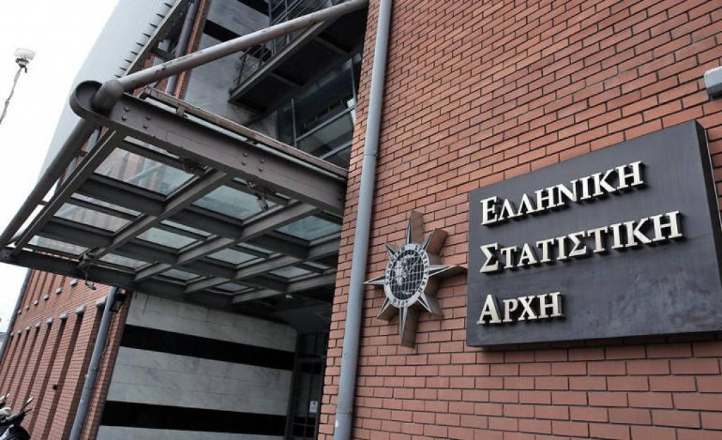 ΕΛΣΤΑΤ: Παράταση αιτήσεων για 60.000 απογραφείς με μισθό 1.200 ευρώ
