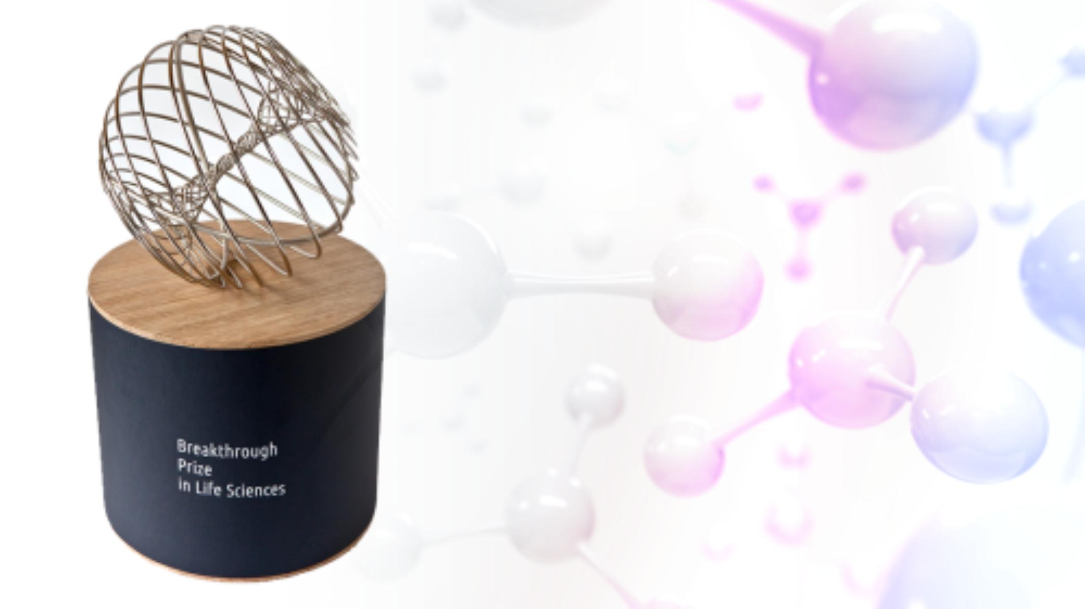 Διεθνή Βραβεία Breakthrough 2022 : Κέρδισαν τα καινοτόμα επιστημονικά επιτεύγματα για COVID-19