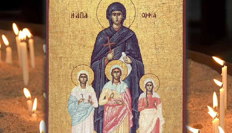 Γιορτή σήμερα: Το μαρτύριο της Αγίας Σοφίας και των θυγατέρων της Πίστης, Ελπίδας και Αγάπης