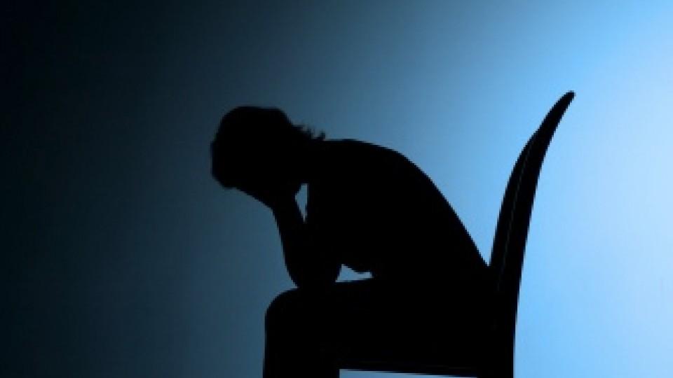 Κατάθλιψη: Συμβουλές για όταν ζείτε με κατάθλιψη [vid]