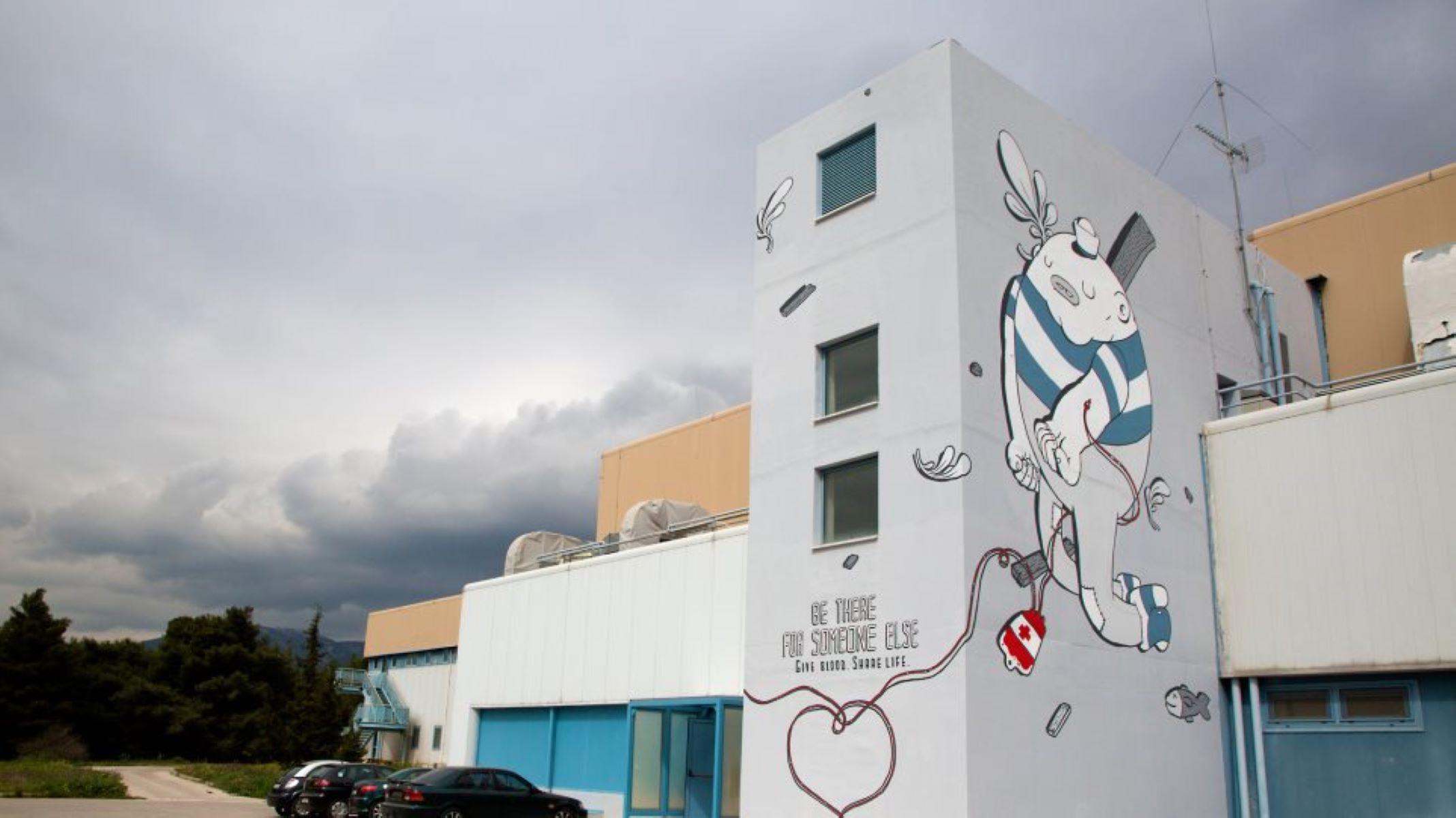 ΕΚΕΑ: Επιχορήγηση 1.083.300,00 από το Υπουργείο Υγείας