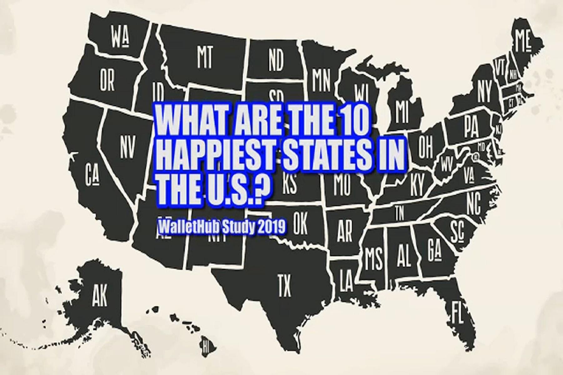 Ευτυχία ΗΠΑ: Αποκαλύφθηκαν οι πιο ευτυχισμένες πολιτείες με βάση 31 βασικούς δείκτες