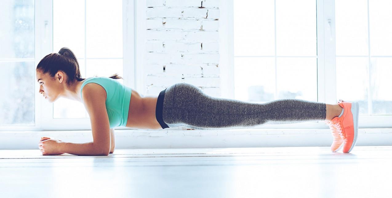 Γυμναστική άσκηση: Πώς θα κάνετε τις ασκήσεις σας πιο αποδοτικές