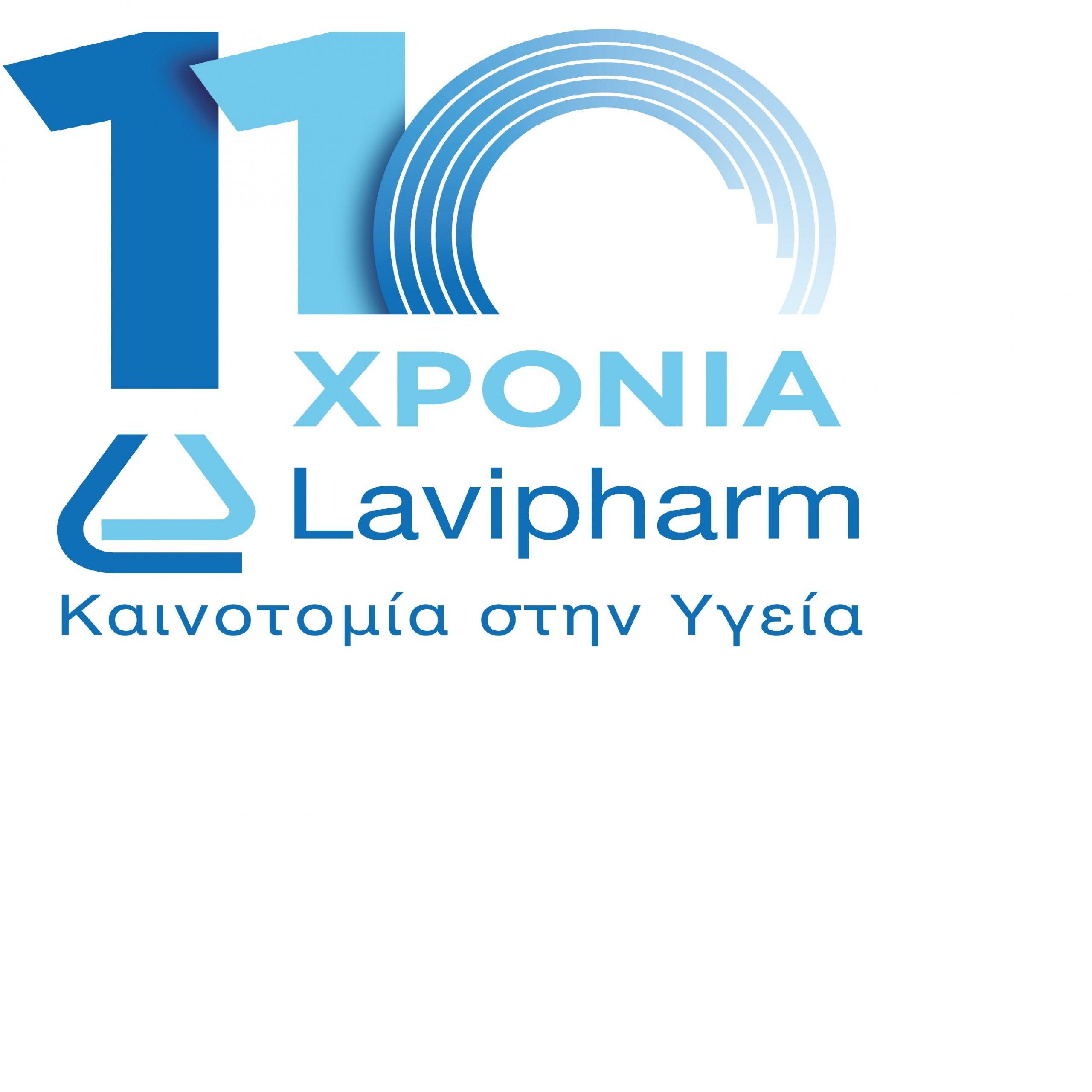 Lavipharm:Νέο φαρμακευτικό σκεύασμα για την Αρτηριακή Υπέρταση