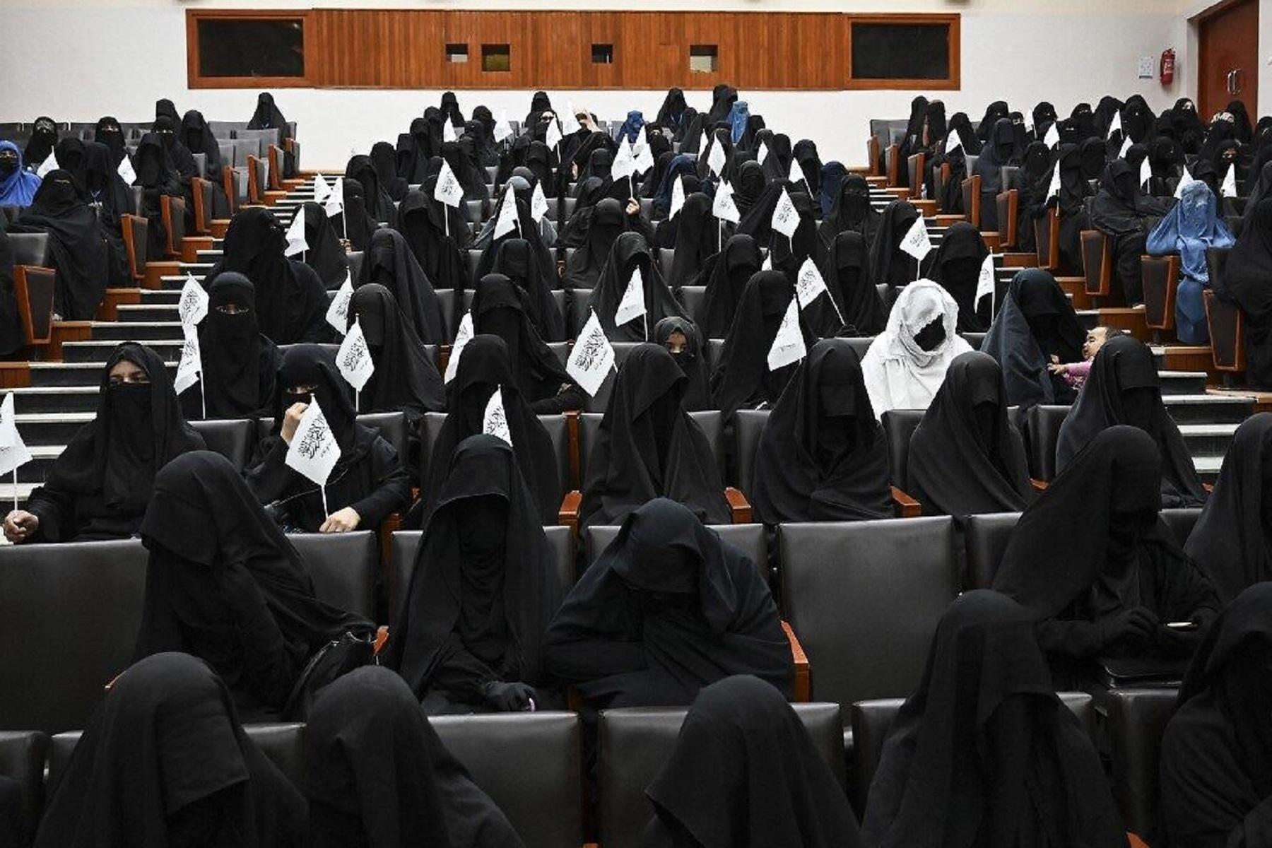 Αφγανιστάν Ταλιμπάν: Οι γυναίκες μπορούν να σπουδάσουν σε πανεπιστήμια με διαχωρισμό φύλου