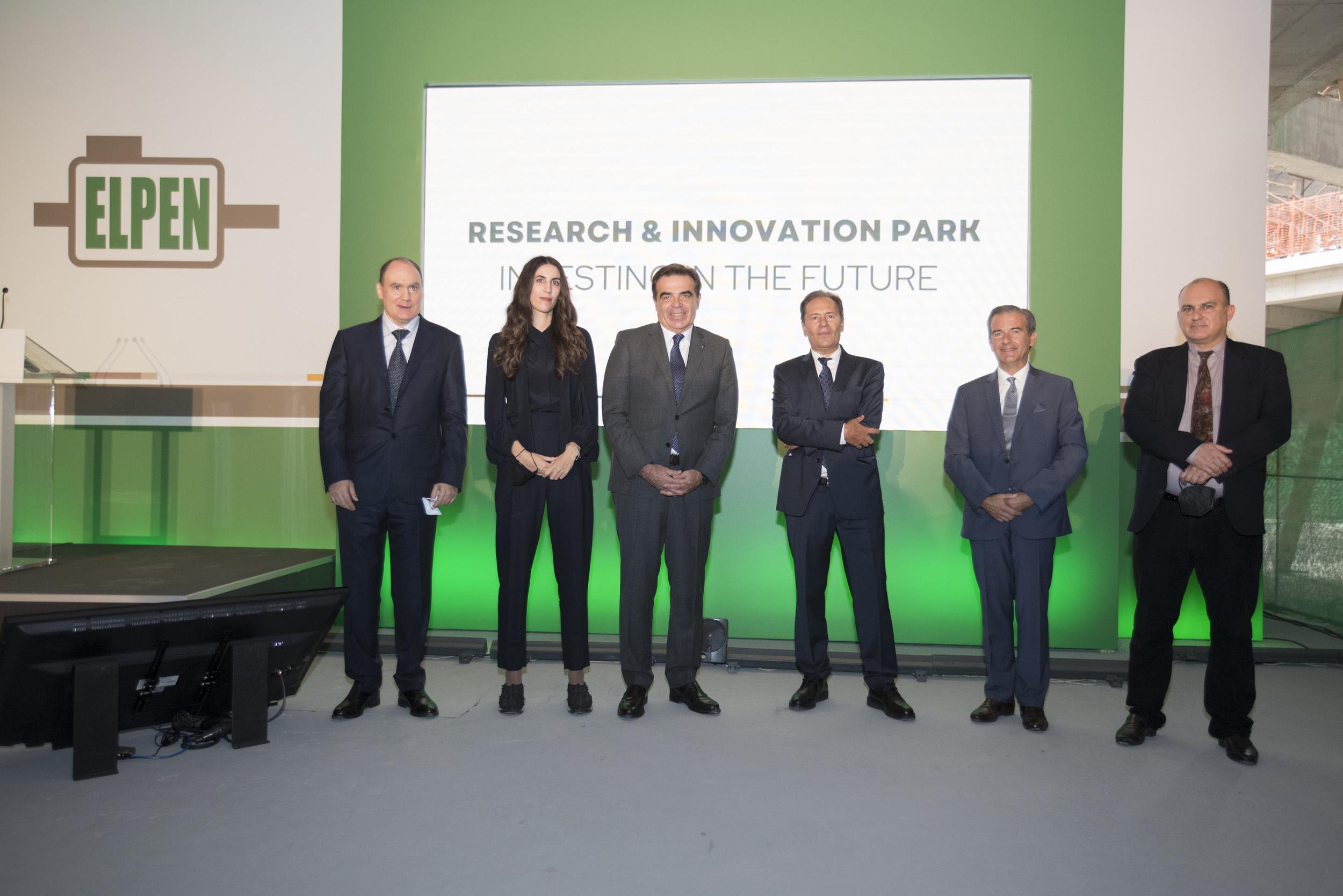 ELPEN Σχοινάς : Ο Αντιπρόεδρος της Ευρωπαϊκής Επιτροπής επισκέφθηκε το εργοστάσιο[pic-vid]
