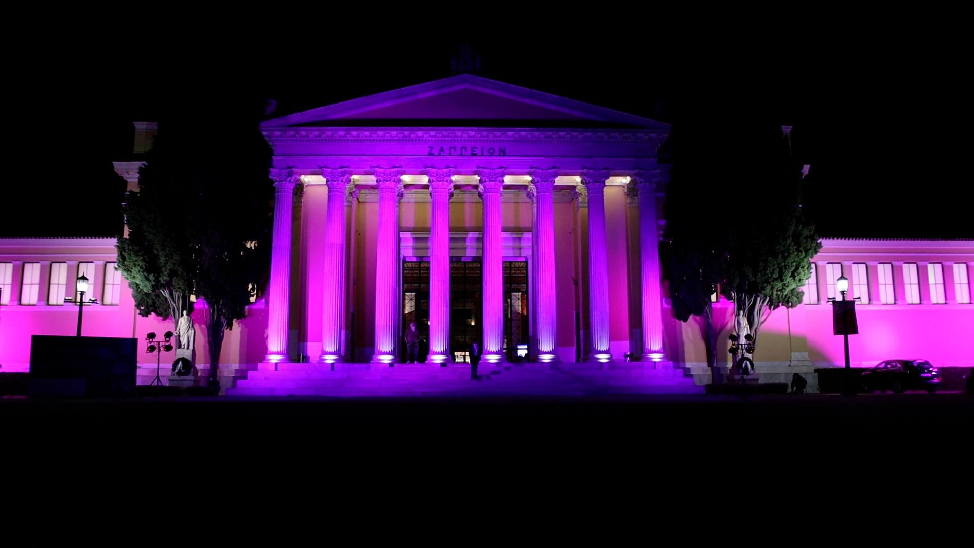 Άλμα Ζωής Ζάππειο :Φωταγωγήθηκε ροζ για ευαισθητοποίηση του κοινού για τον καρκίνο του μαστού